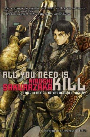 all-you-need-is-kill-light-novel