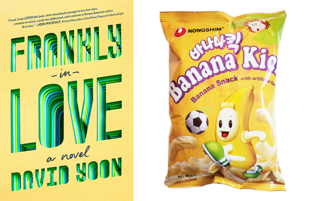 frankly in love banana kick